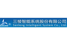 三棱智能系统股份有限公司
