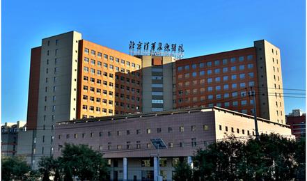 北京清华长庚医院绿色医院楼宇自控系统介绍
