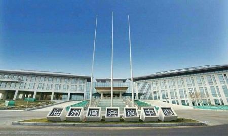海州湾国际会议中心楼宇自控系统