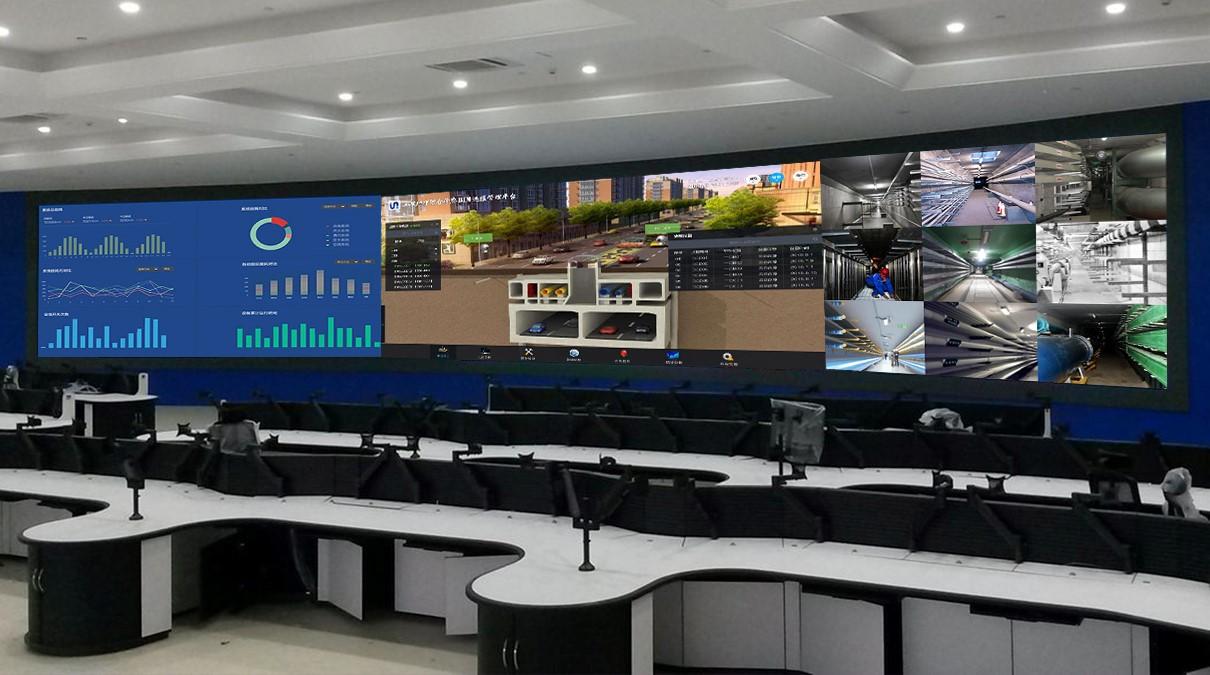 综合管廊BIM运维管理云平台